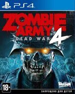 Zombie Army Trilogy PS4 (б/у)